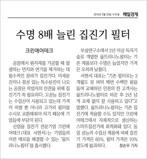신문_유테.jpg